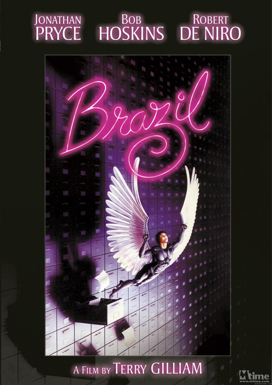 brazil-poster-art-1.jpg